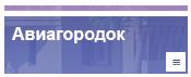 Район Авиагородок на карте Краснодара