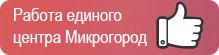 Новостройки Краснодара и жилые комплексы с квартирами города